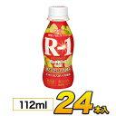 明治 ヨーグルト ドリンク グレープフルーツミックス 112ml 24本入り プロビオ 飲むヨーグルト R-1乳酸菌 ヨ