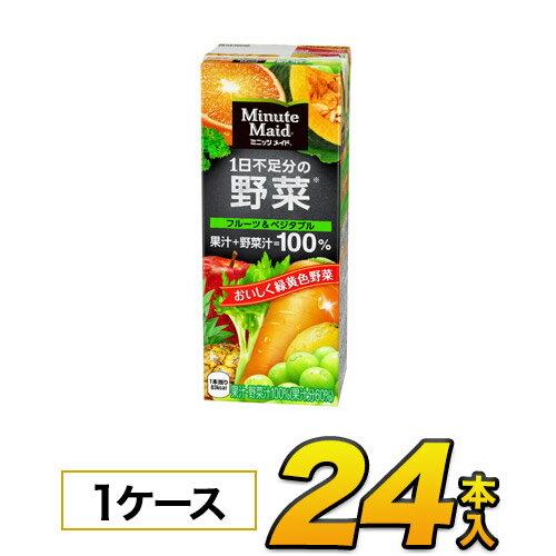 あす楽ミニッツメイド1日不足分の野菜フルーツ&ベジタブルジュース200ml×24本入り果実・野菜ミッ