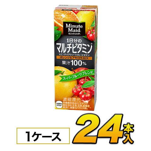 あす楽ミニッツメイド1日分のマルチビタミンオレンジ&アセロラMIXジュース200ml×24本入り果実