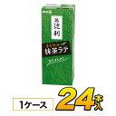 【あす楽】辻利 抹茶ラテ 200ml×24本入りジュース 清