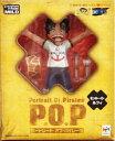 ▲ 【未開封】モンキー・D・ルフィ POP フィギュア ワンピースシリーズ CB-1 ONE PIECE ワンピース フィギュア メガハウス 国内正規品 Portrait.Of.Pirates 【代引き不可】【RCP】05P18Jun16