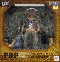 ショッピングNEO-DX ▲ 【送料無料】【未開封】 ベン・ベックマン POP フィギュア NEO-DX ONE PIECE ワンピース フィギュア メガハウス 国内正規品 Portrait.Of.Pirates 【代引き不可】【RCP】05P18Jun16
