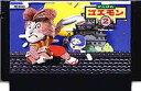 ▲【ゆうメール2個まで200円】FC ファミコンソフト コナミ がんばれゴエモン2アクションゲーム ファミリーコンピュー…