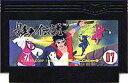 ▼【レターパックOK】FC ファミコンソフト タイトー 影の伝説アクションゲーム ファミリーコンピュータカセット 動作確認済み 【中古】..