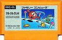 ▲FC ファミコンソフト 任天堂 クルクルランドアクションゲーム ファミリーコンピュータカセット 動作確認済み 本体のみ