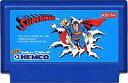 ▲【ゆうメール2個まで200円】FC ファミコンソフト ケムコ スーパーマンアクションゲーム ファミリーコンピュータカセット 動作確認済み..