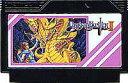 ▲【ゆうメール2個まで200円】FC ファミコンソフト ナムコ ドラゴンバスター2アクションロールプレイングゲーム ファミリーコンピュータ..