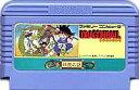 ▲FC ファミコンソフト バンダイ ドラゴンボール神龍の謎アクションゲーム ファミリーコンピュータカセット 動作確認済み 本体のみ