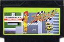 ▲【ゆうメール2個まで200円】FC ファミコンソフト ナムコ ファミリーサーキットレースゲーム ファミリーコンピュータカセット 動作確認..