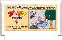 ▼【ゆうメール2個まで200円】FC ファミコンソフト ハドソン プーヤンアクションゲーム ファミリーコンピュータカセット 動作確認済み ..