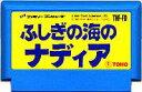▲【ゆうメール2個まで200円】FC ファミコンソフト 東宝 ふしぎの海のナディアシミュレーションゲーム ファミリーコンピュータカセット ..