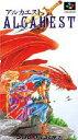 ▲【ゆうメール2個まで200円】SFC スーパーファミコンソフト スクウェア アルカエスト アクション スーファミ カセット 動作確認済み 本..