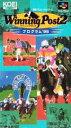 ▲【ゆうメール2個まで200円】SFC スーパーファミコンソフト 光栄 ウイニングポスト2 プログラム'96 競馬シミュレーション スーファミ ..