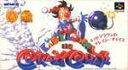 ▲【ゆうメール2個まで200円】SFC スーパーファミコンソフト ケムコ キッドクラウンのクレイジーチェイス アクション スーファミ カセット 動作確認済み 本体のみ 【中古】【箱説なし】【代引き不可】