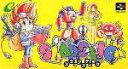 ▲【ゆうメール2個まで200円】SFC スーパーファミコンソフト エニックス スラップスティック RPG スーファミ カセット 動作確認済み 本..