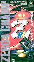 ▲【ゆうメール2個まで200円】SFC スーパーファミコンソフト メディアリング ゼロヨンチャンプRR-Z レース スーファミ カセット 動作確..