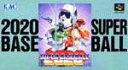 ▲【ゆうメール2個まで200円】SFC スーパーファミコンソフト ケイ・アミューズメントリース 2020年スーパーベースボール 野球 スーファ..