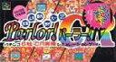 ▲【ゆうメール2個まで200円】SFC スーパーファミコンソフト 日本テレネット Parlor!パーラー!4 パチンコ スーファミ カセット 動作確認..