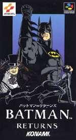 ▲ 證監會超級遊戲軟科樂美蝙蝠俠行動超級任天堂盒式操作驗證身體唯一 05P18Jun16