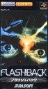 ▲【ゆうメール2個まで200円】SFC スーパーファミコンソフト サンソフト フラッシュバック アクション スーファミ カセット 動作確認済..