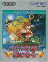 ▲【ゆうメール2個まで200円】GB ゲームボーイソフト カ...