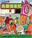 ▲【ゆうメール2個まで200円】GB ゲームボーイソフト 3...