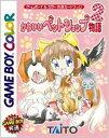 ▲【ゆうメール2個まで200円】GB ゲームボーイソフト か...