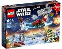 Lego-sw-75097