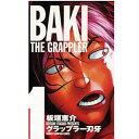 Baki-c