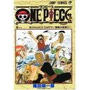 Onepiece-2