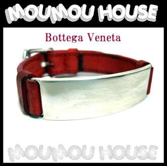 BOTTEGA VENETA ■ Bottega Veneta ■ bracelet ■ Bangle leather x 925 Silver ■ red × silver ■ ladies ♪ necklace pendant bracelet ring shoes fs04gm