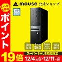 【ポイント10倍♪〜12/25 15時まで】LM-iHS410XD-SH-MA デスクトップ パソコン Windows10 Home Core i7 8700 8GBメモリ 120GB SSD 1TB H..