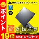 【ポイント10倍♪〜1/7 15時まで】MB-E410XN-M2SH2-MA-AP ノートパソコン パソコン 14型 Windows10 Home Celeron N4100 8GB メモリ 256GB M.2 SSD 1TB HDD マウスコンピューター PC BTO カスタマイズ Office付き ワード/エクセル 新品