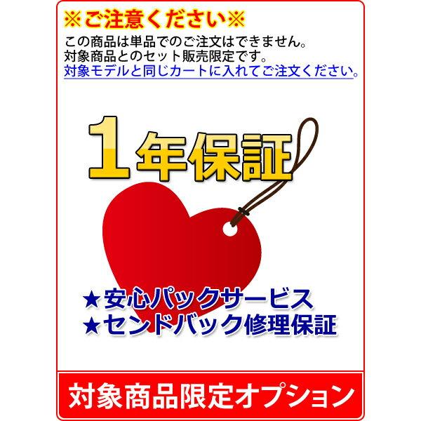 【楽天カード+エントリーで7倍】【マラソン期間中...の商品画像