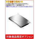 【単品購入不可/対象商品限定オプション】SSD 120GB ⇒ 240GB へ変更