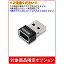 【単品購入不可/対象商品限定オプション】Windows Hello 対応 USB指紋認証リーダー [ FP01 ]