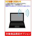 【単品購入不可/対象商品限定オプション】インテル Dual Band Wireless-AC 8260 ( IEEE802.11ac/a/b/g/n 最大300/867Mbps対応 ) + Bluetooth V4.2 + LE 準拠モジュール (M.2)に変更