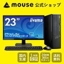 【ポイント10倍】【送料無料】マウスコンピューター デスクトップパソコン 《 LM-iHS