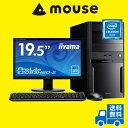 【ポイント10倍】【送料無料】マウスコンピューター デスクトップパソコン 《 LM-iH440EN-W20W-MA 》 【 Windows 10 Home/Celeron プロセッサー G3930/8GB メモリ/1TB HDD/E2083HSD-B2 】《新品 液晶セット》