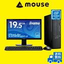 【ポイント10倍】【送料無料】マウスコンピューター デスクトップパソコン 《 LM-iHS320E-W20W-MA 》 【 Windows 10 Home/Celeron プロセッサー G3930/8GB メモリ/1TB HDD/E2083HSD-B2 】《新品 液晶セット》