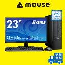 【ポイント10倍】【送料無料】マウスコンピューター デスクトップパソコン 《 LM-iHS320S-SH2-P23S-MA 》【 Windows 10 Home/Core i7-7700 プロセッサー/16GBメモリ/240GB SSD/2TB HDD/ XU2390HS-2 】《新品 液晶セット》