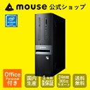【送料無料】マウスコンピューター デスクトップパソコン [ LM-iHS310E-MA-SD-AP ] 【 Windows 10 Home/Celeron G3...