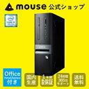 【送料無料/ポイント10倍】マウスコンピューター デスクトップパソコン 《 LM-iHS410SD-SH-MA-AB 》 【 Windows 10 Home/Core i5-8400/ 8GBメモリ/120GB SSD/1TB HDD/Microsoft Office付き 】《新品》※モニターは付属しません