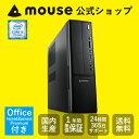 【送料無料】マウスコンピューター [デスクトップパソコン] 《 LM-iHS321S-MA-SB-AB 》 【 Windows 10 Home/Core i5-7500 プロセッサー/8GB メモリ/240GB SSD/1TB HDD/Microsoft Office付き(Home&Business)/3年間修理保証 】《新品》
