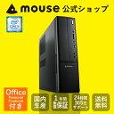 【送料無料】マウスコンピューター デスクトップパソコン 《 LM-iHS320S-SH2-MA-SD-AP 》 【 Windows 10 Home/Core i5-7500 プロセッサー/8GB メモリ/240GB SSD/2TB HDD/マカフィー/Microsoft Office付き 】《新品》