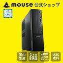 【ポイント10倍】【送料無料】マウスコンピューター デスクトップパソコン 《 LM-iHS320S-MA 》 【 Windows 10 Home/Core i5-7400 プロセッサー/8GB メモリ/1TB HDD 】《新品》