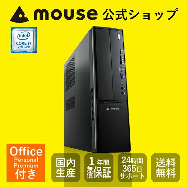 【楽天カード&エントリーでポイント+7倍♪】【ポイント10倍】【送料無料】マウスコンピューター デスクトップパソコン 《 LM-iHS320X-SH2-MA-AP 》 【 Windows 10 Home/Core i7-7700 /16GBメモリ/240GB SSD/2TB HDD/Microsoft Office付 】《新品》