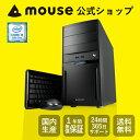【ポイント10倍♪〜1/21 15時まで】LM-iH700SN-SH-MA デスクトップ パソコン Windows10 Core i5-8400 8GBメモリ 120GB SSD 2TB HDD マカフィー PC BTO カスタマイズ WPS Office付き 新品