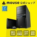 【ポイント10倍】【送料無料】マウスコンピューター デスクトップパソコン 《 LM-iH440EN-MA 》 【 Windows 10 Home/Celeron G3930/4G..