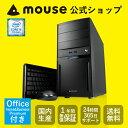 【ポイント10倍】【送料無料】mouse デスクトップパソコン 《 LM-iH440SN-SH2-MA-AB 》 【 Windows 10 Home/Core i5-7500 /8GB メモリ/240GB SSD/2TB HDD/Microsoft Office付き(Home&Business Premium)】《新品》